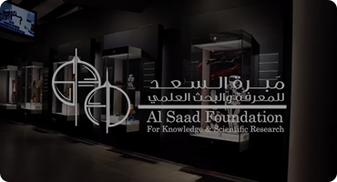 GlobalWIIN renews MOU with Al-Saad Foundation for Knowledge & Scientific Research Kuwait